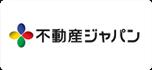 安心・安全な不動産取引をサポートする総合情報サイト 【不動産ジャパン】